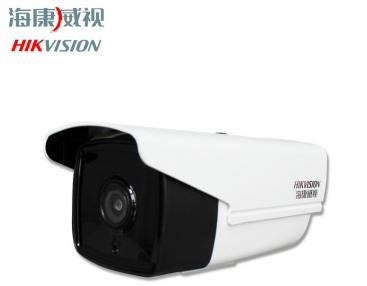 海康威视同轴高清监控摄像头DS-2CE16C3T-IT5 130万红外防水摄像机