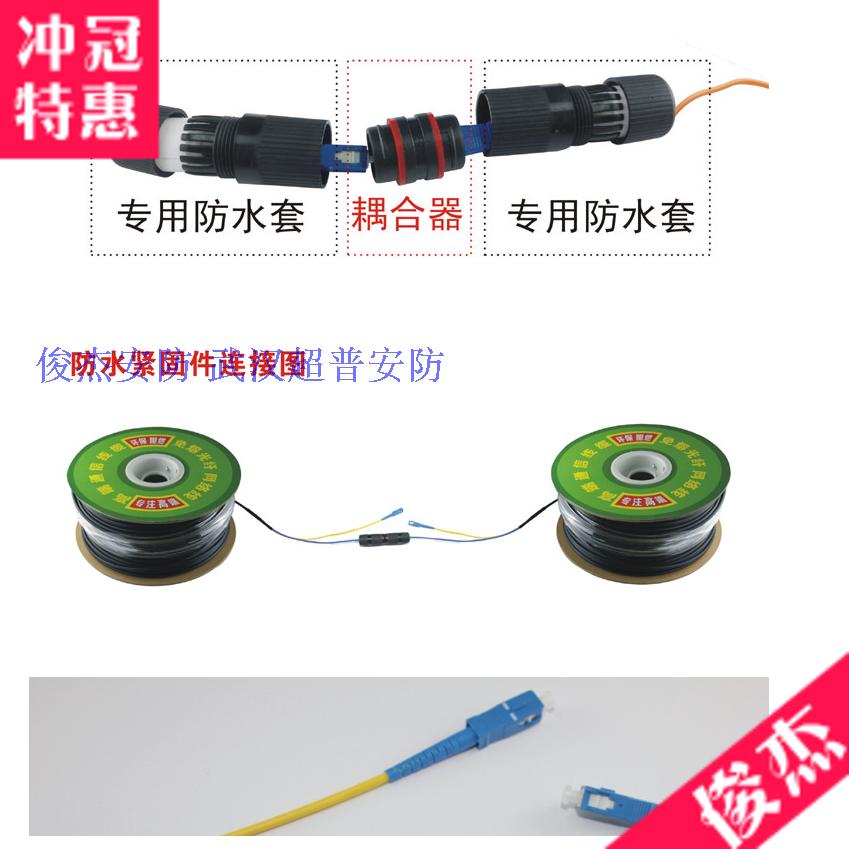 光耦 光纤耦合器 法拉 光纤转接头 光纤接头 光纤跳线接头SC-SC