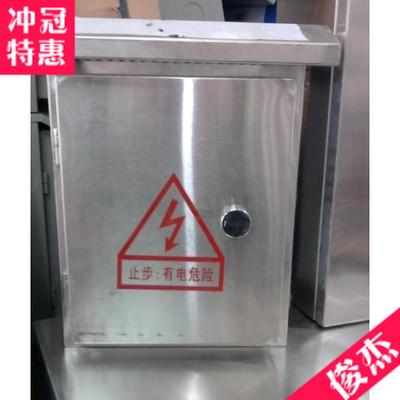 超普安防不锈钢防雨箱 监控防水箱 防水盒 配电箱400*300俊杰安防