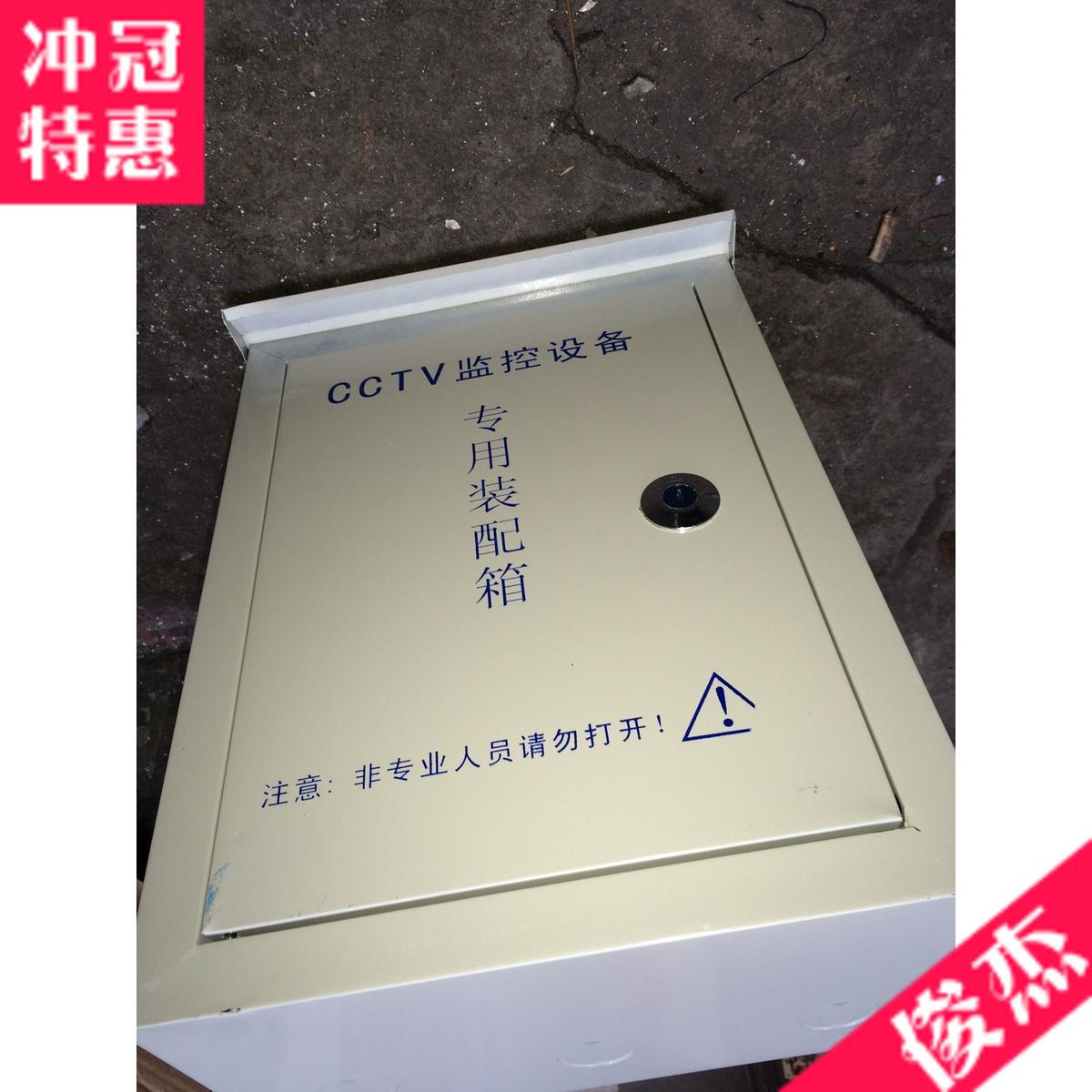 装配箱 400*300*160MM 监控防水箱 配电箱 光端机 交换机等都可以