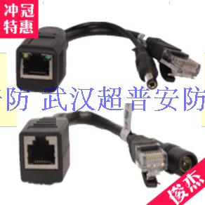 【IPC30】网络摄像机集中供电接头30米~50 普通摄像机也可以POE供